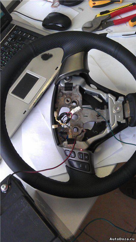Как сделать руль с подогревом 193